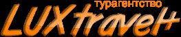 Туристическое агентство — Люкс Трэвел +