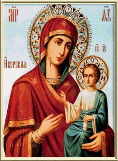 Иверская-икона-Божией-Матери.jpg